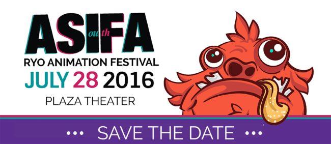 ASIFA South: RYO Animation Festival @ Plaza Atlanta | Atlanta | Georgia | United States